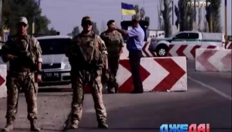 Последние новости из блокадного Крыма
