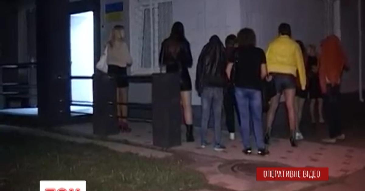 """Облава на проституток: в Киеве задержаны 30 """"жриц любви"""""""