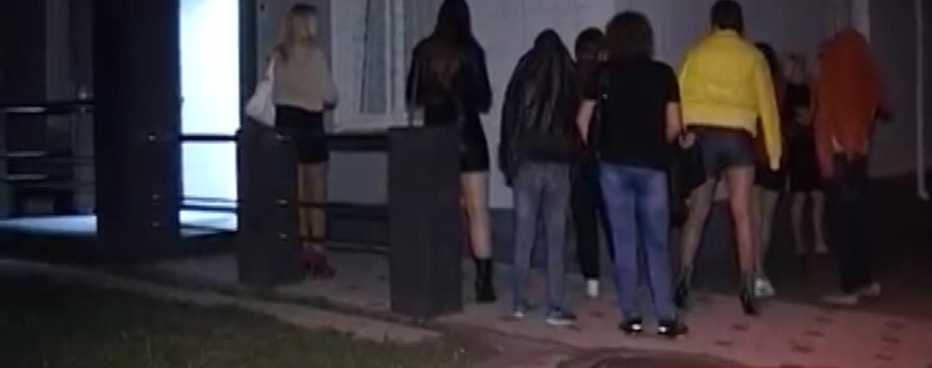 За вызов проститутки есть статьЯ