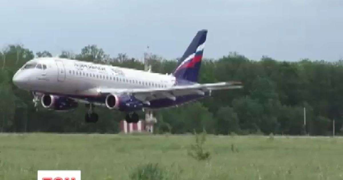 Украина оштрафовала авиакомпании России из-за полетов в Крым на 646 млн