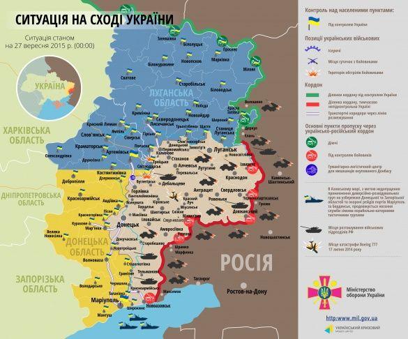мапа АТО