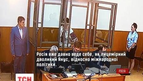 Россия на этой неделе начала судить Надю Савченко