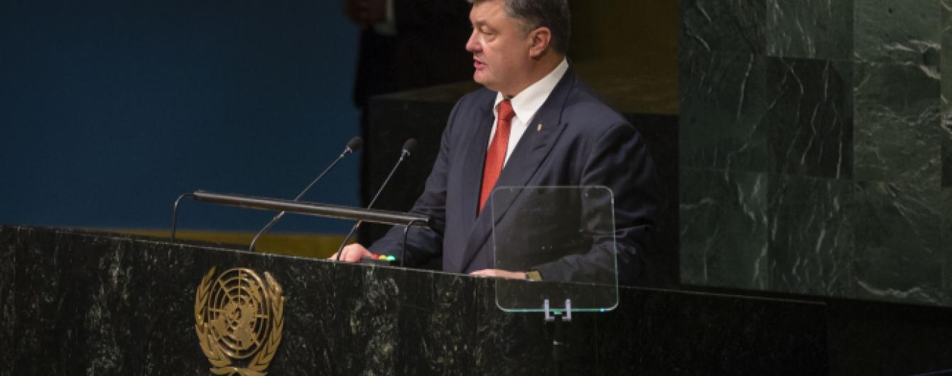 Россия воюет против Украины, хотя не признает этого - Порошенко