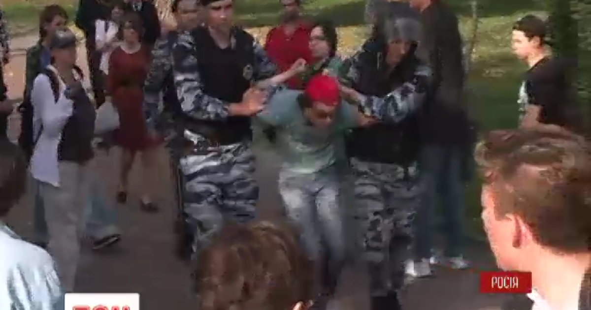 Полиция жестко разогнала проукраинский митинг в Москве