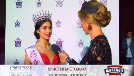 """Титул """"Мисс Украина-2015"""" получила восемнадцатилетняя киевлянка"""