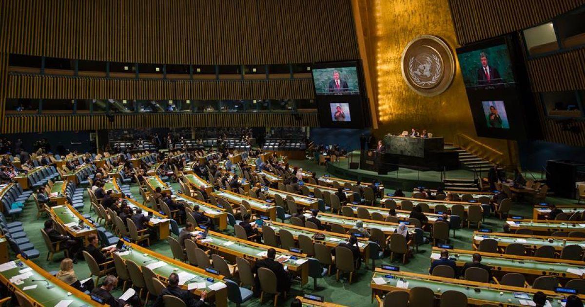 Смотрите онлайн заседание Генассамблеи ООН на ТСН.uа