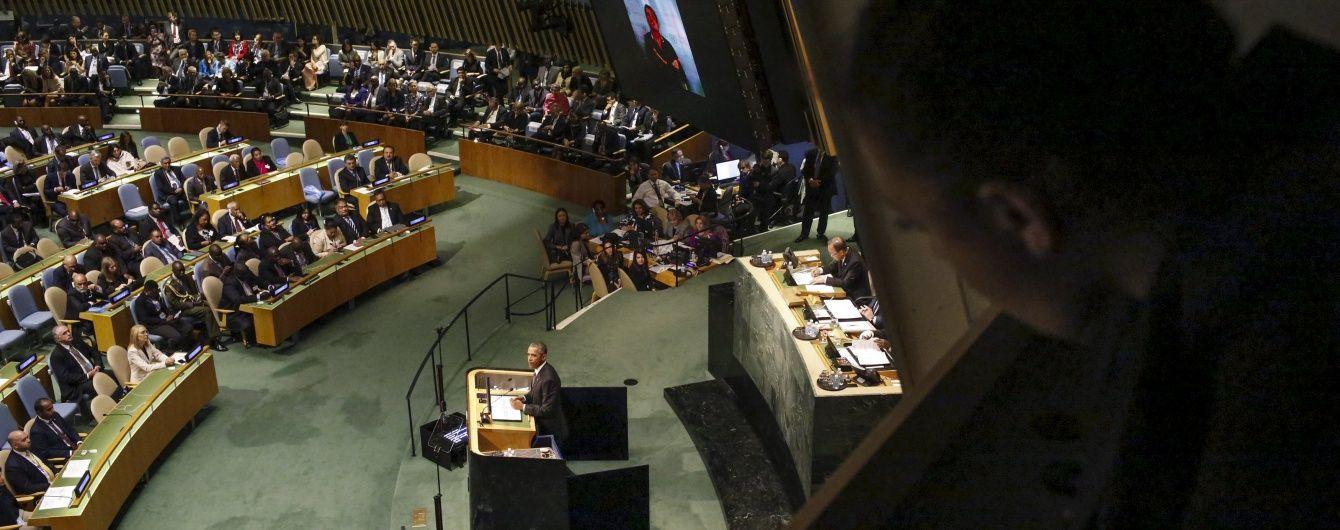 Стало відомо, хто голосував проти розгляду українського питання на сесії Генасамблеї ООН