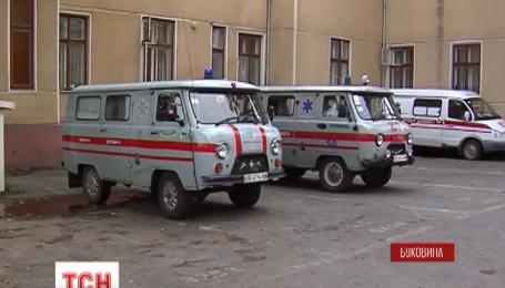 Неизвестный яд уложил в больницу 44 ученика и семь учителей одной из буковинских школ