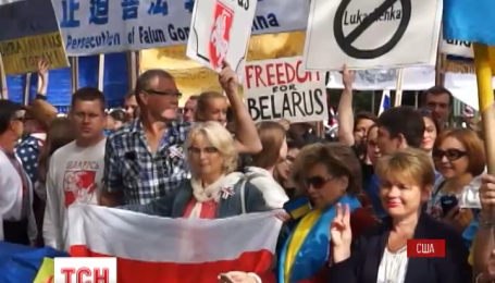 Вчерашний день на Генассамблее ООН ознаменовался акциями протеста против российской агрессии