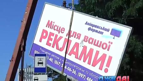 Верховная Рада хочет избавиться от рекламных щитов вдоль дорог