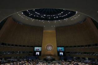 Питання про окуповані території України включили до порядку денного 73-ї сесії Генасамблеї ООН