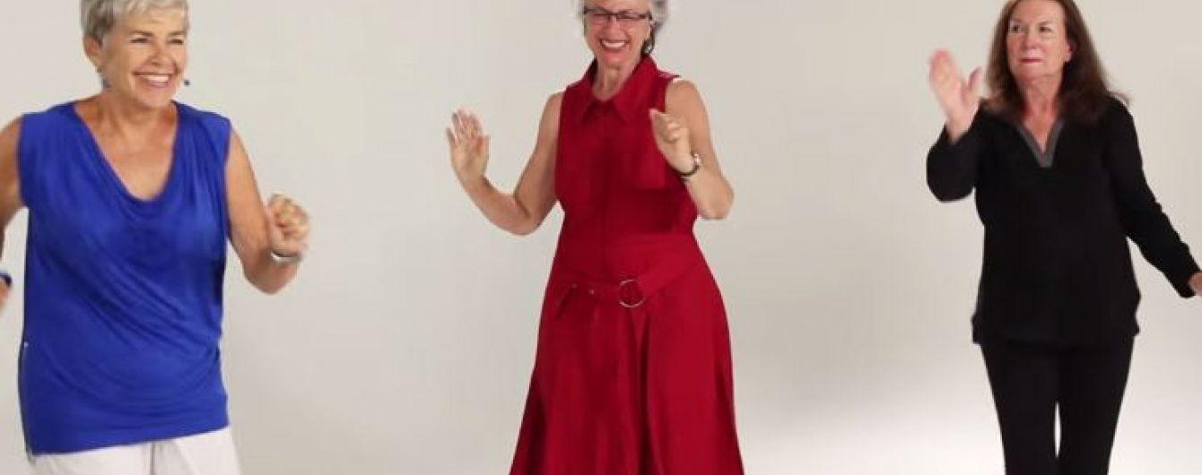 В Сети показали, как раскрепощенные бабушки учились современному откровенному танцу