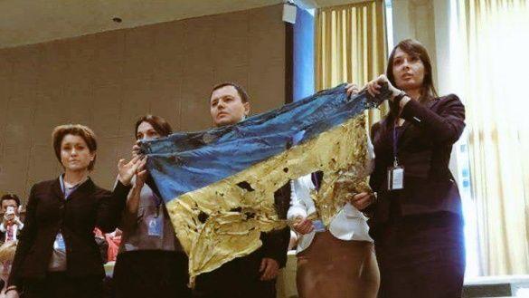 Прапор з Іловайська
