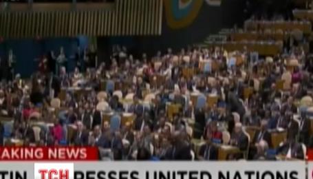 Ведущая CNN во время трансляции перепутала Путина с Ельциным