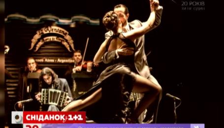 В этот день 180 лет назад появился танец танго