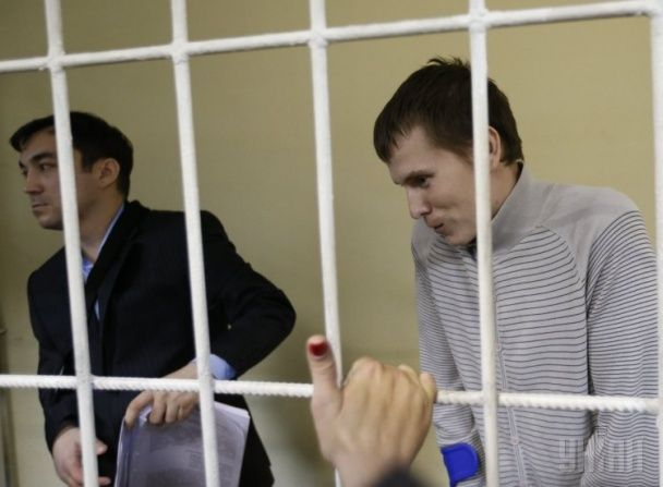 Суд над ГРУшниками: Єрофеєв заявив про тиск прокуратури