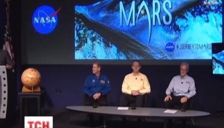 Американские ученые нашли доказательства того, что на Марсе есть вода
