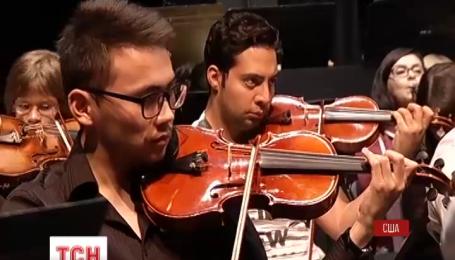 Симфонічний оркестр на честь відкриття Генеральної Асамблеї ООН  гратиме ще сьогодні і завтра