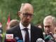 Украина не допустит повторения трагедий аналогичных Бабьему Яру