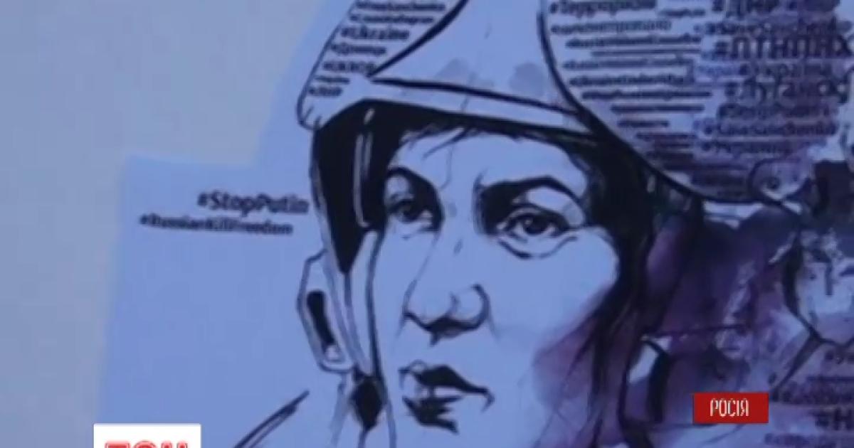 Киев требует немедленно прекратить суд над Савченко