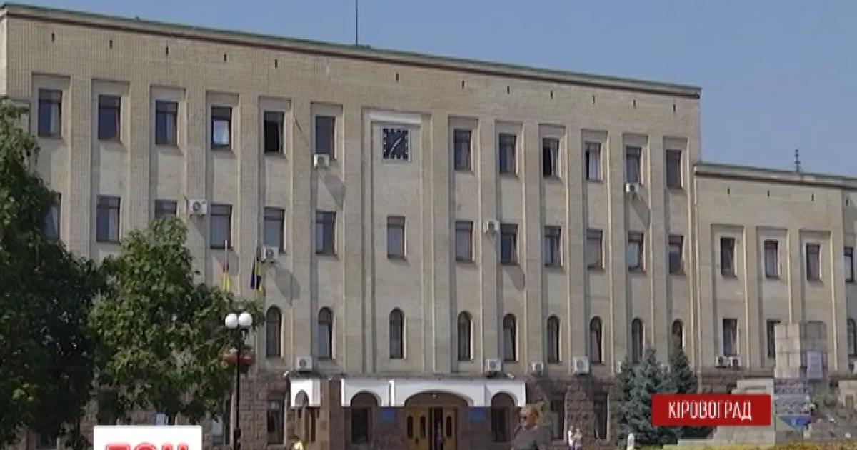 В Кировограде состоится референдум по переименованию города