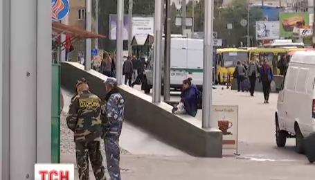 Біля «Південного» вокзалу у Києві стався вибух