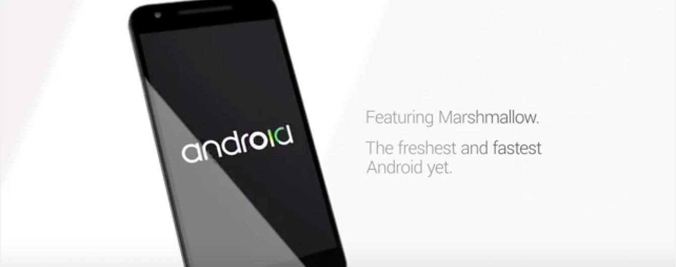 Google показал два новых смартфона