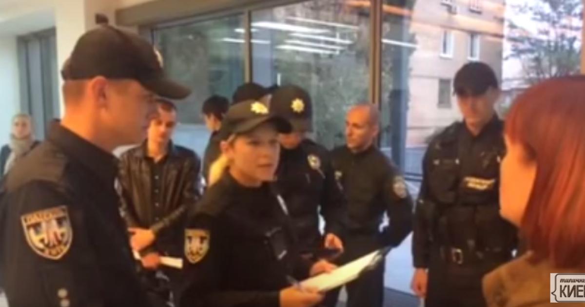 """Налоговая больше 12 часов обыскивала офис """"Киевгаза"""" — соцсети"""