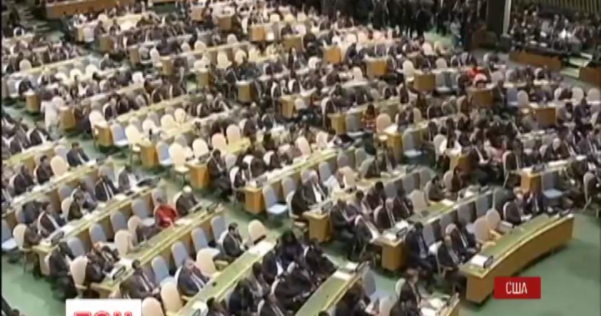 Откровенные обвинения, дискуссии и акции протеста: чем запомнится юбилейная сессия Генассамблеи ООН