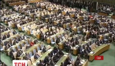 Нынешняя Генассамблея ООН запомнится резкими высказываниями и протестами