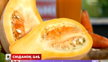 Диетолог Галина Незговорова рассказала о полезных свойствах тыквы