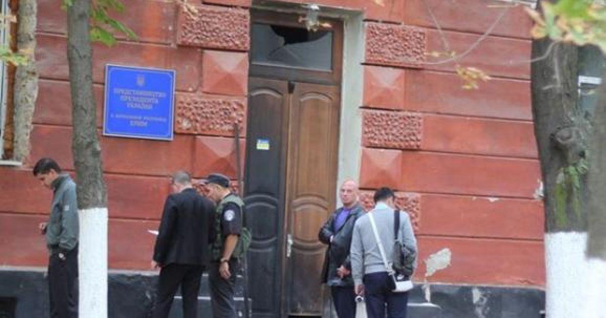 У Херсоні невідомі підірвали будівлю представництва президента в Криму