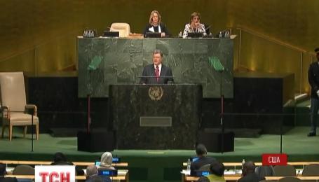 В Нью-Йорке завершились общие дебаты на высоком уровне в рамках Генассамблеи ООН