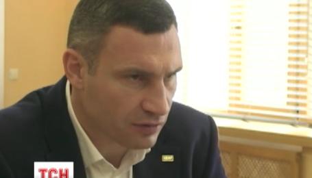 Мэр Киева уволил главного архитектора столицы и двух его заместителей