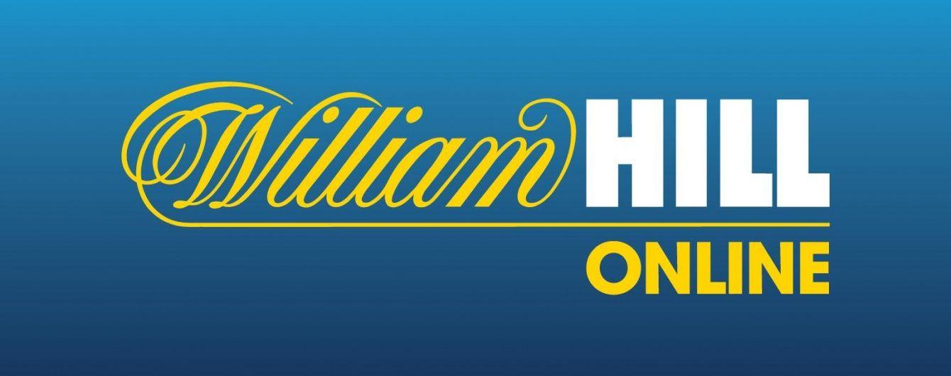 reklamniy-kod-william-hill