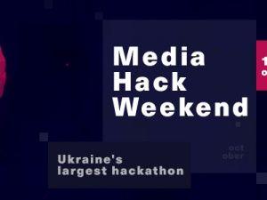 П'ять правил хакатону Media hack Weekend