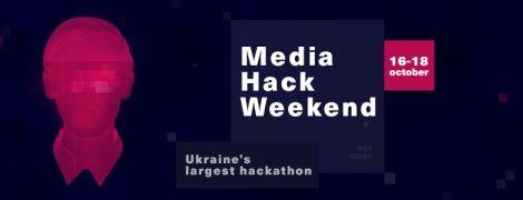 Пять правил хакатона Media Weekend hack