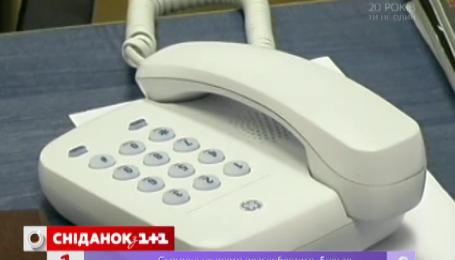 «Укртелеком» підняв абонентську плату за обслуговування домашніх телефонів