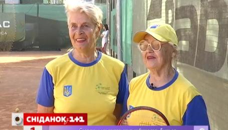 1 жовтня святкують Міжнародний день людей похилого віку