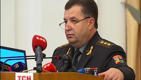 Генерала и полковника ВСУ уволили за пьянство
