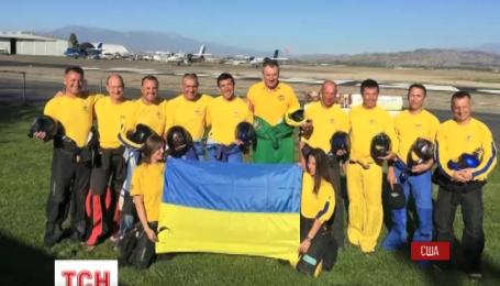 12 украинских парашютистов стали участниками мирового рекорда по парашютному спорту