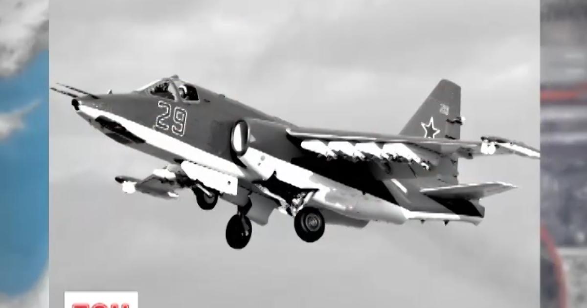 Для бомбардировок Сирии Россия задействовала 50 самолетов