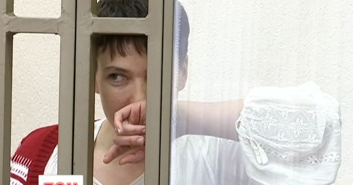 Суд над Савченко взял паузу