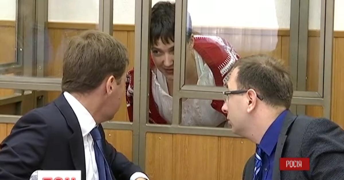 Адвокат Савченко рассказал, что свидетели дали противоречивые показания