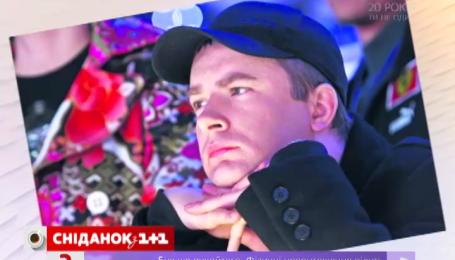 Сегодня день рождения празднует Андрей Данилко