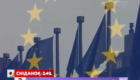 Для безвизового режима с Евросоюзом Украина должна внедрить пластиковый паспорт