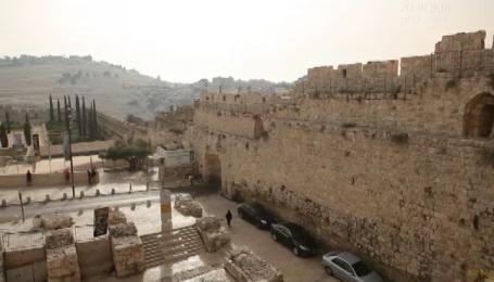 Мой путеводитель. Иерусалим