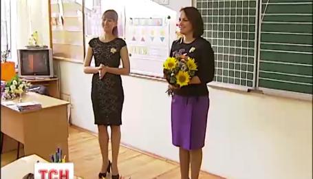 В українських школах сьогодні відзначають День вчителя