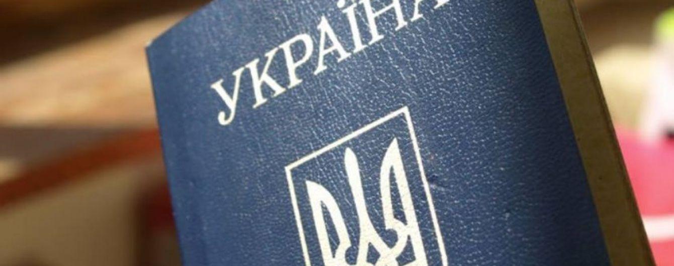 Понад 30 тисяч українців мають паспорт СРСР