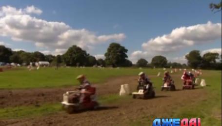 Гонки на газонокосилках состоялись в Великобритании